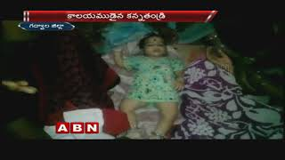 Father Kills Daughter in Gadwal district