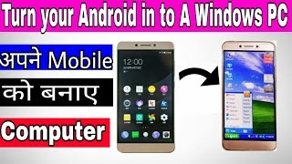 Make your Android phone like a windows PC , hindi