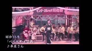 Misora Hibari Monogatari Vida Da Misora Hibari