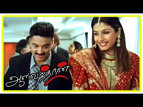 Aalavandaan - Kamal Marries Raveena video