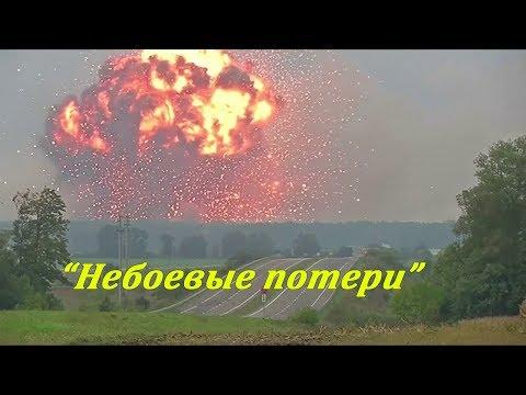 Украина утратила 40% боезапаса страны за последние полтора года