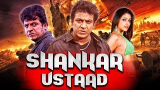 Shankar Ustaad (Santha) Hindi Dubbed Full Movie | Shivarajkumar, Arathi Chabria, Shruti