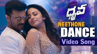 Neethoney Dance Video Song Promo Dhruva Ram Charan Rakul Preet