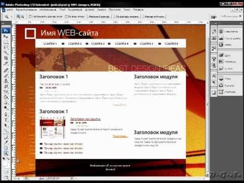 Создание сайтов Joomla видеовыпуск. Курс joomla 2.5 - видео-выпуск 17.