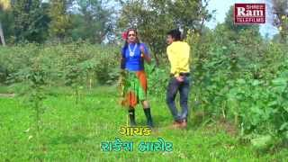 Gujarati Song | Ek Vadali Tshirt Vali Chhokari Rupali |Rakesh Barot