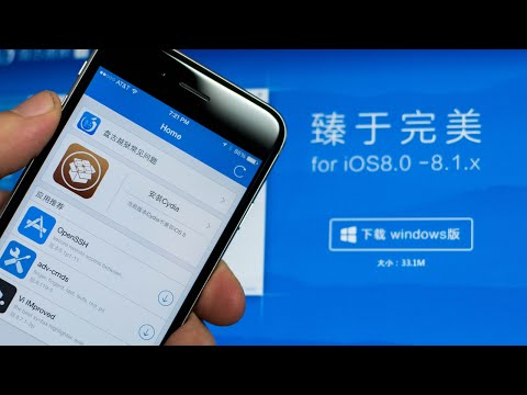 OFFICIAL How To JAILBREAK iOS 8.1 With Untethered PANGU On Windows - iPhone, iPad & iPod Touch