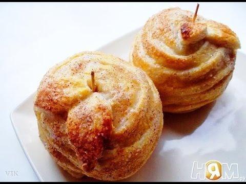 Яблоки с творогом в слоеном тесте фото рецепты