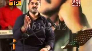 Download AHMED MUGHAL--TUNJE SHAHAR KHY CHAI ALWIDA--ALBUM SUNSAN GALYOON 31--SINDHI SONG hb342312.wmv 3Gp Mp4