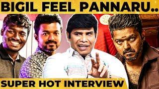 Vijay, Atlee-ய திரும்பி ஒரு பார்வை பாத்தாரு...- Anand Raj's Bigil Shooting Spot Stories