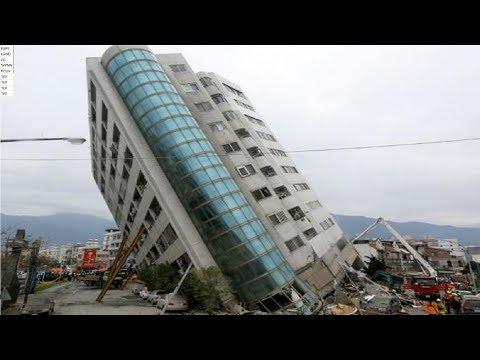 Тайвань - землетрясение, Казахстан- прорыв дамбы  Париж - снег. Что произошло в Мире. Февраль 2018