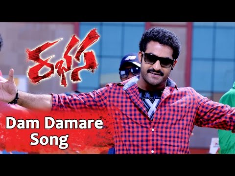 Dam Damare Promo Video Song || Rabhasa Movie || Jr Ntr, Samantha, Pranitha