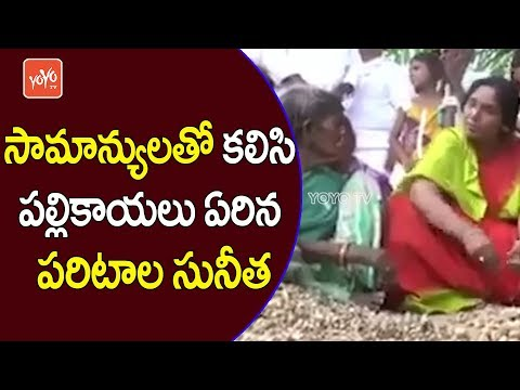 Minister Paritala Sunitha Interact with Common Womens | CM Chandrababu | AP Politics | YOYO TV NEWS