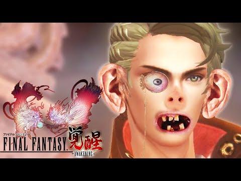 САМЫЙ КРАСИВЫЙ ГЕРОЙ в Final Fantasy