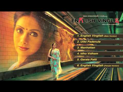 English Vinglish - Telugu Jukebox (Full Songs)