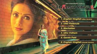 English Vinglish - English Vinglish - Telugu Jukebox (Full Songs)