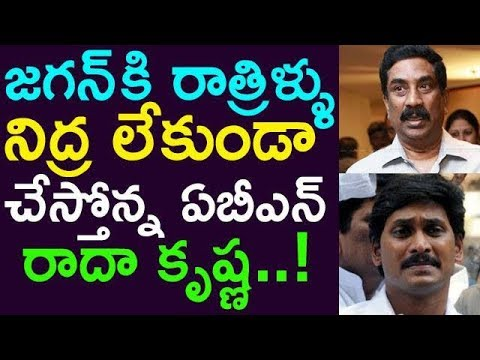 Jagan Mohan Reddy Depressed Because Of ABN Radha Krishna | Taja 30 |
