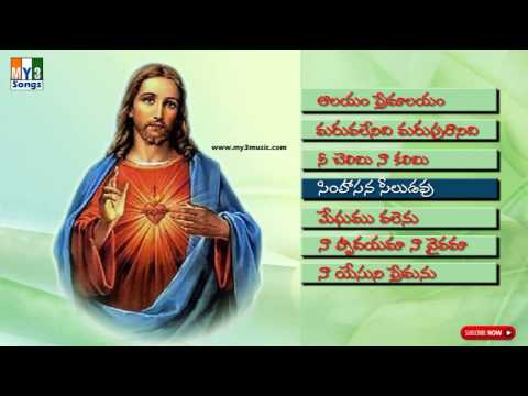 Lord Jesus Top Hit Songs Jukebox || Latest New Telugu Christian Songs video