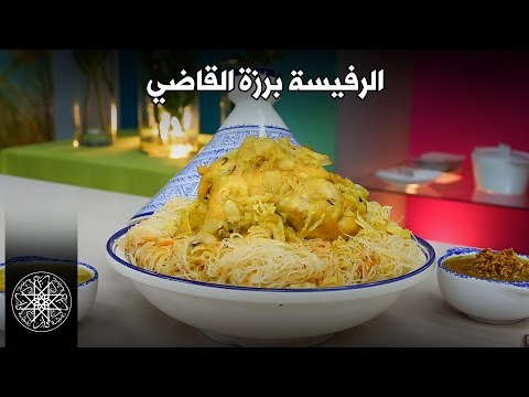 Recette marocaine rfissa - Cuisine choumicha youtube ...