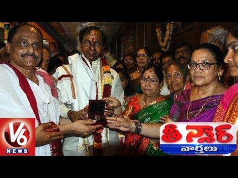 CM KCR Visits Vijayawada Kanaka Durga Temple, Offers Nose Pin | Teenmaar News | V6 News