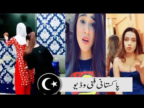 pakistani funny videos 2019 - funny videos//funny pakistani videos youtube//funny video 2018 pk
