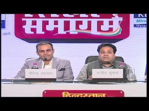 Cricket with Different views || Virender Sehwag || Gautam Gambhir || Rajiv Shukla