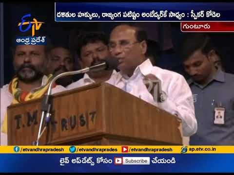 Chandranna Cheyutha Awareness Camp held at Guntur