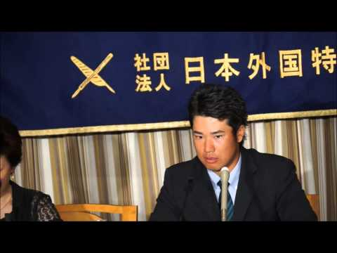 Hideki Matsuyama, Professional Golfer (1)