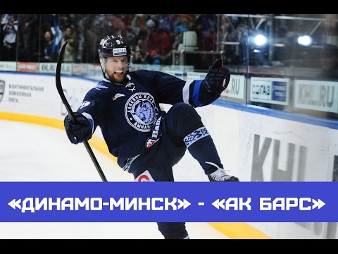 «Динамо-Минск» - «Ак Барс» на «Динамо-ТВ»