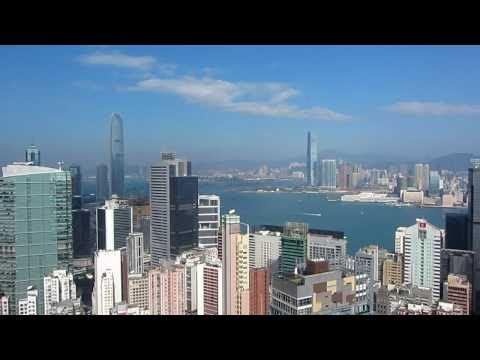 Hong Kong, Skyline