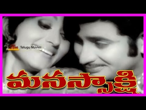 Manasakshi - Krishna Telugu Full Length Movie - krishnaJaggayyaShavukaru...
