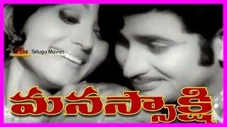 Manasakshi - Krishna Telugu Full Length Movie - krishna,Jaggayya,Shavukaru Janaki