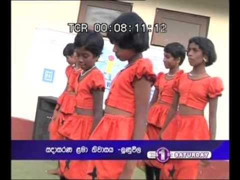 50th Peace Village Event in Sri Lanka (A.G.S.E.P.) Part1