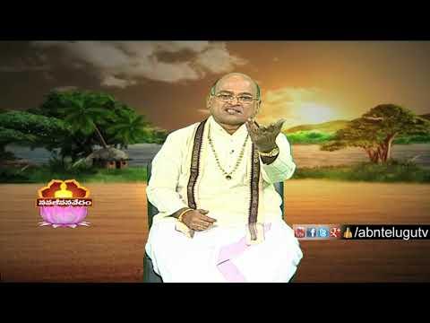 Garikapati Narasimha Rao | Nava Jeevana Vedam | Full Episode 1398 | ABN Telugu