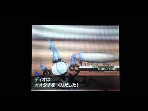 ポケモンBWランダムマッチ14〜シャンデラで3タテ?〜