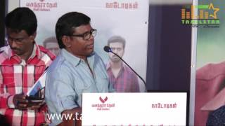 Thondan Movie Press Meet