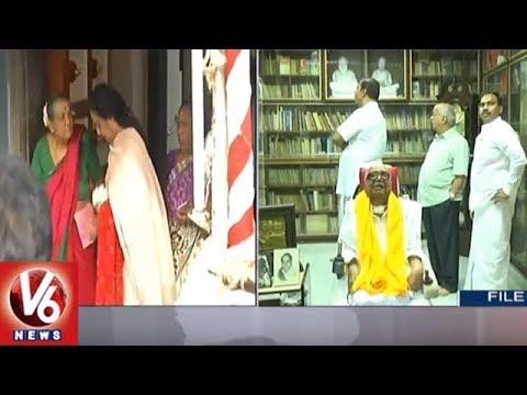 Kamal Haasan And Panneerselvam Visits DMK Chief Karunanidhi | Chennai | V6 News