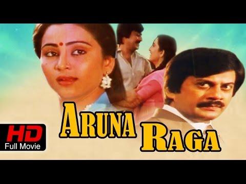 Aruna Raga | #Drama | Kannada Full Movie HD | Ananthnag, Geetha | Latest 2016 Upload