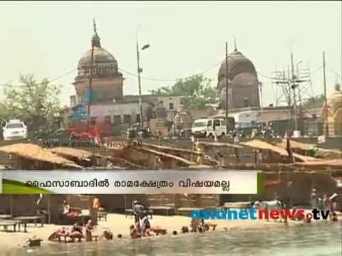 India Election 2014: Ayodhya's Election  campaign