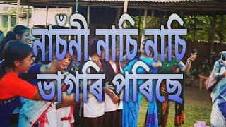 Nach Bhonti Nach Sakira hoi_____Dhamaka_____Perform