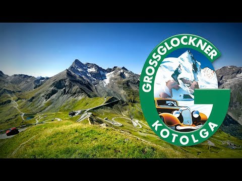 Австрия Гросглокнер Grossglockner самая красивая горная дорога