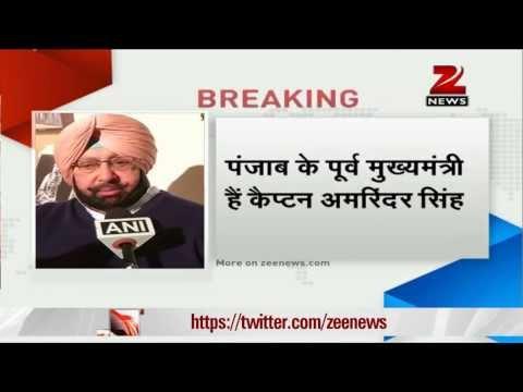 1984 anti-Sikh riots: Amarinder Singh backs Rahul Gandhi