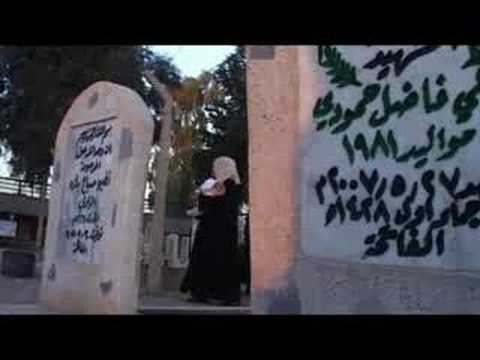 Baghdad, 5 years on (part 2 of 3): killing fields Video
