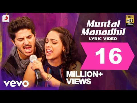 Ok Kanmani - Mental Manadhil Lyric Video | A.r. Rahman, Mani Ratnam video