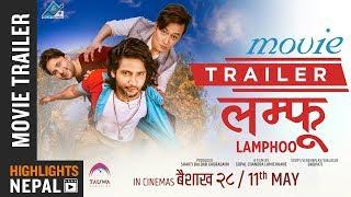 LAMPHOO | New Nepali Movie Trailer | Salon, Kabir, Mariska, Chadani, Sanjit, Kusum (Tarkariwali)