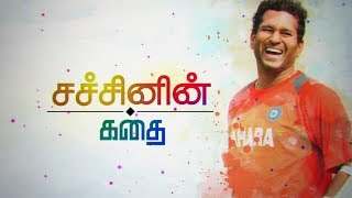 The Cricket God Sachin Tendulkar's Biography | சச்சினின் கதை | News7 Tamil