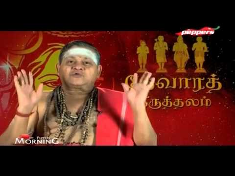 Nayanmars| Specialty of Periyapuranam - 47 |தேவாரத் திருத்தலம்