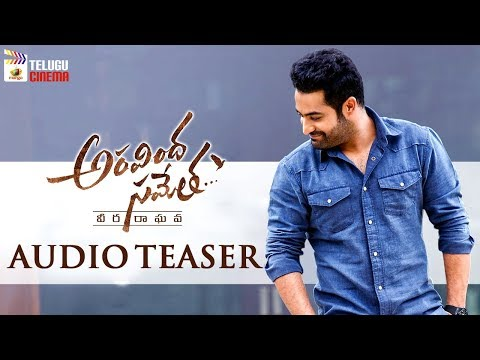 Aravindha Sametha Movie AUDIO TEASER | Jr NTR | Pooja Hegde | Trivikram | #AravindhaSametha