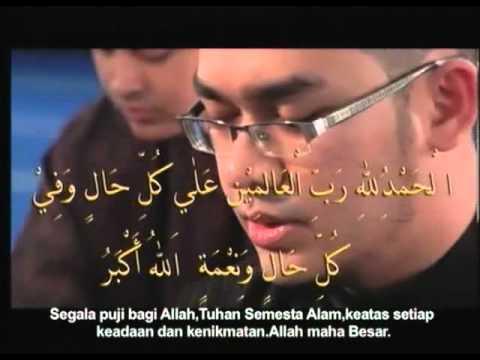Hazamin - Zikir 5 Subhanallah Alhamdulillah Allahuakbar