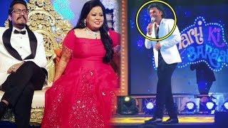 download lagu Sunil Grover Funny Moment At Bharti Singh's Wedding gratis