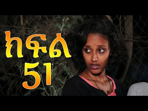 Meleket Drama - Episode 51